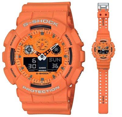 日本正版 CASIO 卡西歐 G-Shock GA-100RS-4AJF 男錶 男用 手錶 日本代購