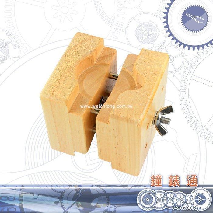 【鐘錶通】06A.3101 超大高級錶木座/烤漆木座/開錶木座(最大可固定7公分)├鐘錶工具/手錶維修工具/工作檯┤