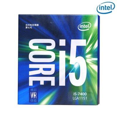 CPU 主機板Intel/英特爾 I5 7400 中文盒裝處理器 酷睿i5第7代CPU