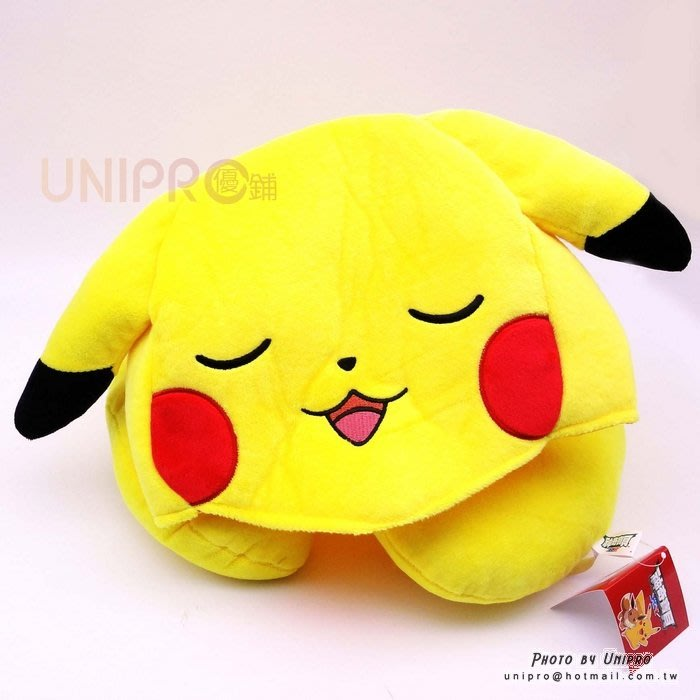 【UNIPRO】神奇寶貝 皮卡丘 Pikachu 造型連帽頸枕 U型枕 旅行枕 禮物 正版授權 寶可夢 Pokemon