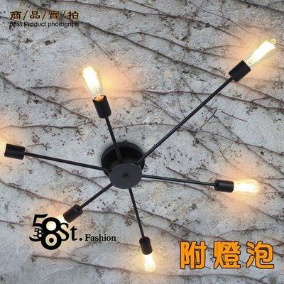 【58街】Loft美式工業風吊燈。複刻...