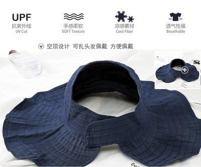 百搭🎀夏季必備 出遊遮陽帽 超大帽簷漁夫帽 可折疊漁夫帽 防曬 防紫外線 百搭帽子可折疊收納