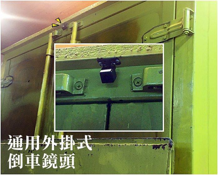 大高雄阿勇的店 中華三菱貨車 FUSO 堅達 CANTER SONY高階芯片倒車攝影顯影鏡頭影像 防水高清廣角夜視效果佳