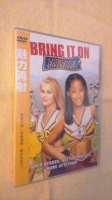 電影狂客/正版DVD台灣三區版魅力再射Bring It On Again(啦啦隊比賽題材電影魅力四射正宗續集)