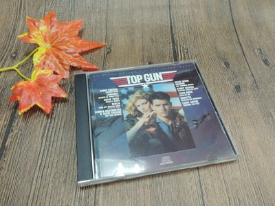 Q2002-二三十年前二手CD】TOP GUN-捍衛戰士電影原聲帶-COLUMBIA-內圈碼-CK40323-1992購