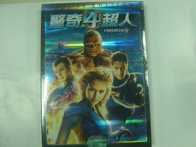 *老闆跑路* 驚奇4超人+驚奇4超人-銀色衝浪手現身DVD 市售版合購二手特價 下標即賣 請看關於我