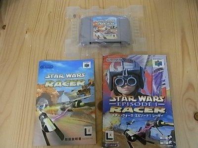 【小蕙館】N64日版卡帶 ~ 星際大戰 極速飛梭 (盒裝)