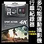 【免運】4K SPORTS CAMERA 運動攝影機 WIFI...