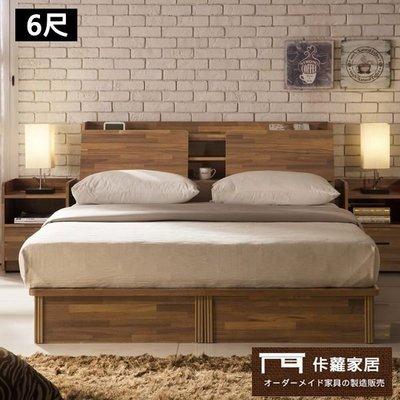 【佧蘿家居館】北歐 收納抽屜 6尺 床頭 + 床底   抽屜/雙人床組/床組/床架 (雙人)【C0679】