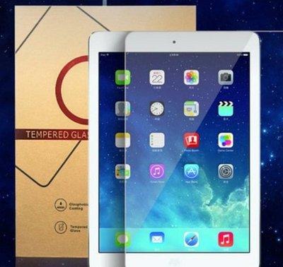 彰化手機館 iPad 10.2吋 9H鋼化玻璃保護貼 2019IPAD 液晶貼 玻璃膜 平板配件 螢幕貼 鋼膜