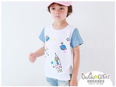 【RB5051211】春夏款~火箭星星地球牛仔色袖白色上衣(中大童)$99