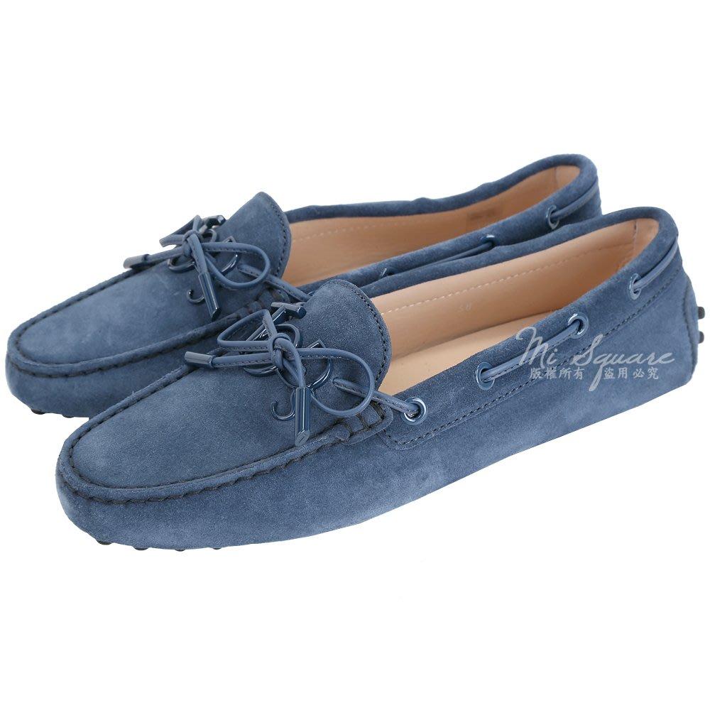 米蘭廣場 TOD'S Gommino 新版同色字母麂皮休閒豆豆鞋(女鞋/藍色) 1840082-34