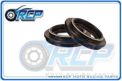 RCP 前叉 油封 土封 防塵套 高壓 雙彈簧 F800R F 800 R 2004~2017 台製 外銷品 F4534