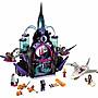 LEGO 樂高積木 41239 超級英雄系列 Eclipso Dark Palace 神力女超人