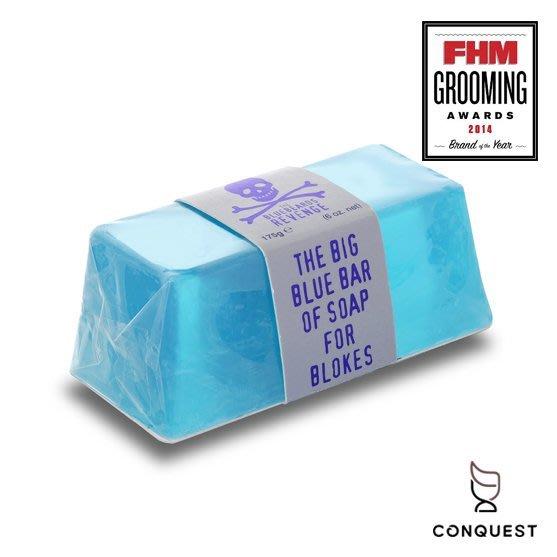 【CONQUEST】Bluebeards Revenge Soap 藍鬍子 藍磚 金磚 冰磚 沐浴皂 洗手皂 香皂 肥皂