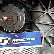 欣輪車業 DSHY 強化型起動盤 啟動盤 起動盤 新勁戰 車系  自取1000元 大改 小改