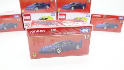 Tomy Tomica Premium 31 Ferrari F40  Blue