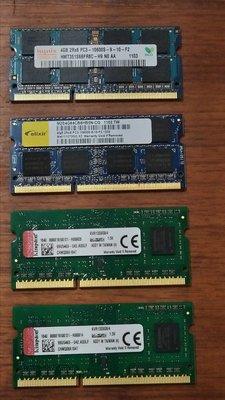 Kingston金士頓, SK hynix, 廣穎elixir(南亞/ 美光), DDR3-1333, 16G, 8G, 4G記憶體 台北市