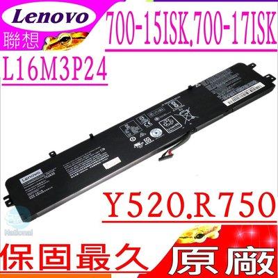 Lenovo Y520-15IKBN 電池 (原廠) L16M3P24 聯想 Y520-15IKBAY520-15IKBM