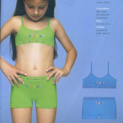 【西班牙 PRINCESA】(2110T) 女童無縫透氣網點小可愛  限上衣 (4/6)