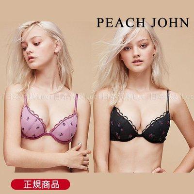 Peach John 野莓繡花 性感波浪蕾絲 集中內衣 1020870 LUCI日本代購