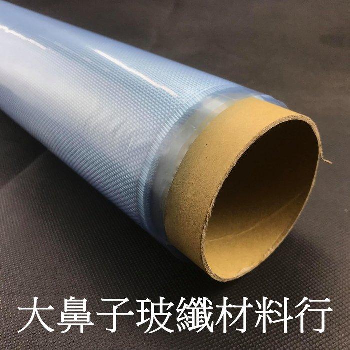 【FP98】玻璃纖維布 編織布 98克 1X5m-大鼻子玻纖材料行
