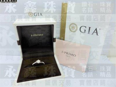 I-Primo GIA天然鑽石戒指 0.53ct H/VS2/3EX H&A PT950 配鑽 0.06ct n0654