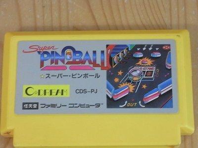 【小蕙館】.FC日版卡帶 ~ Super Pinball 超級彈珠台