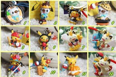 日本 寶可夢 Pokemon GO 皮卡丘 寶貝造型  手機 包包  吊飾 日本限定版 【以法蓮精品】