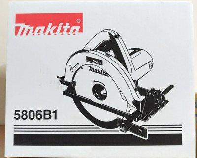 [CK五金小舖] Makita 牧田 圓鋸機 5806B1