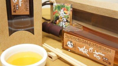 【久留米】日式香菇素食料理醋