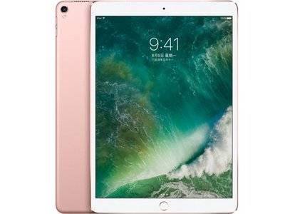 全新 Apple iPad Pro 10.5 Wi-Fi 64GB 搭載前置 Retina 閃光燈 平板電腦