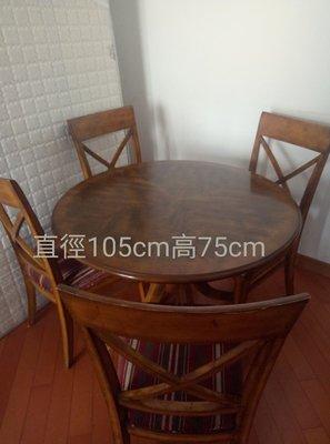 飯桌/4椅一套,