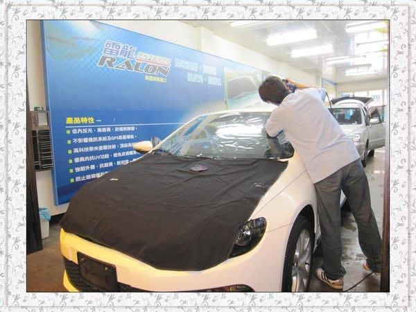 ☆新戰尊爵☆丹龍【S-14】車身只要3500 讓你貼出個人風格 完美奢華