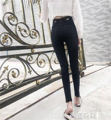 打底褲 韓版外穿打底褲女褲子春秋緊身2018新款顯瘦高腰性感黑色小腳長褲