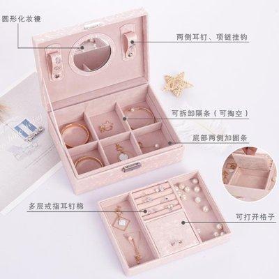帶鎖首飾盒皮革簡約歐式韓版手飾品收納盒木質珠寶 GY326