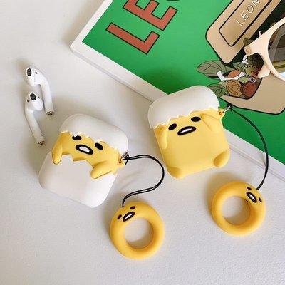 (預訂)蛋黃哥 Airpods 耳機套 Airpods Case Cover