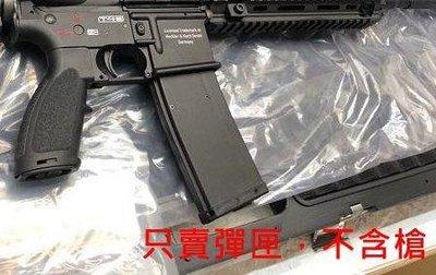 【WKT】Umarex HK416 11mm 戰術鎮暴槍專用CO2彈匣-UMAREXXC416
