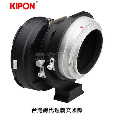Kipon轉接環專賣店:PRO T&S PENTAX67-X1D(X1DII,50C,Pentax 67,哈蘇,HASSELBLAD)