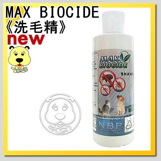 【幸福培菓寵物】MAX BIOCIDE 西班牙NBP《全天然防蚤洗毛精500ml》特價390元