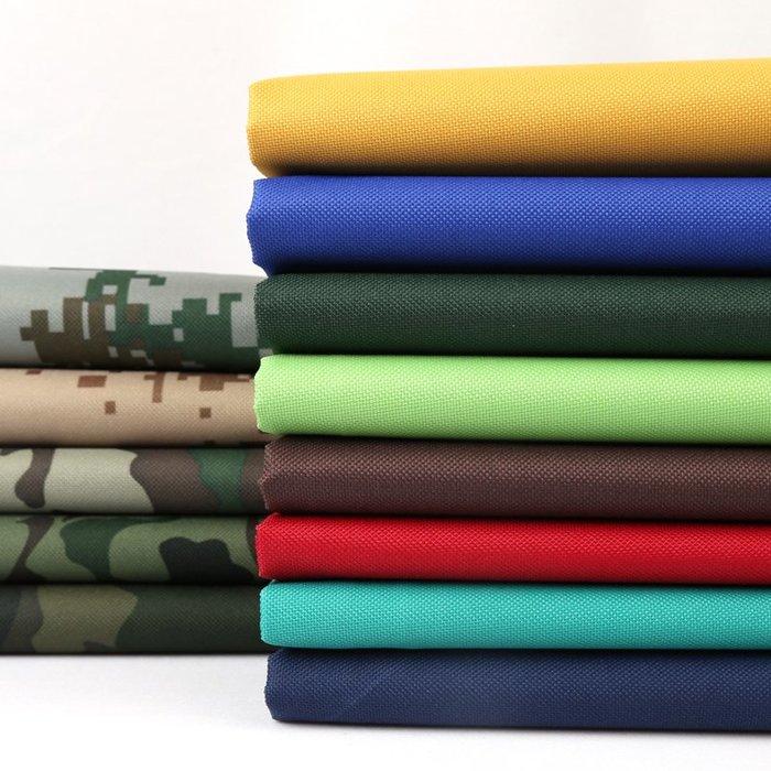 爆款--加厚款牛津布料 迷彩防水帆布戶外pvc防雨雨棚600D防雨布箱包面料#布料#綢緞#冰絲#絨布