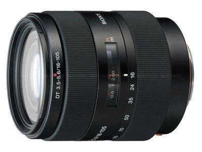 *SONY 16-105mm SAL16105 F3.5-5.6 數位單眼相機鏡頭 SAL-16105  台灣索尼公司貨