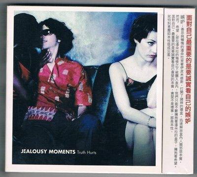 [鑫隆音樂]西洋CD-Jealousy Moments Truth Hurts 忌妒  {CMD-013} 全新/免競標