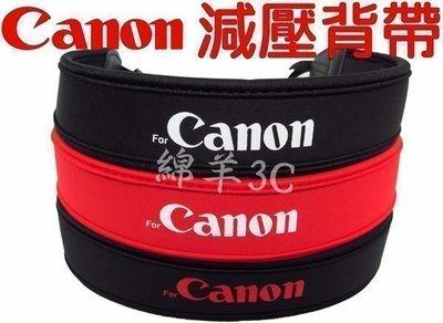 高彈性單眼相機減壓背帶 For Canon 700D 650D 600D 100D SX50 550D 6D 7D 70D 60D SX50HS HS 相機背帶 嘉義縣