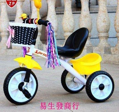 【易生發商行】大號款兒童三輪車腳踏車三輪車加大車輪寶寶童車簡易加大座椅三輪F5956