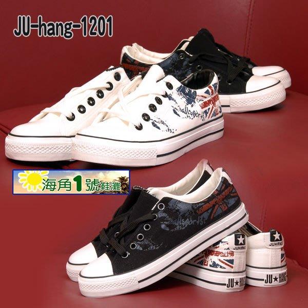 帆布鞋達人-海角一號新款JUHANG-1201英國國旗潮流帆布鞋 熱銷日韓獨家引進台灣 兩雙免運費