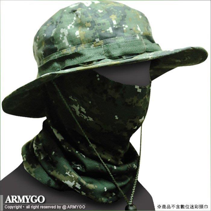 【ARMYGO】國軍數位迷彩擴邊帽
