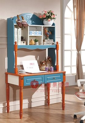 [紅蘋果傢俱] 239 地中海系列 美式 英式 仿古 書桌 書台 書架 寫字桌 辦公桌 桌子 轉椅 椅子 凳子
