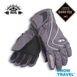 丹大戶外用品 雪之旅【Snow Travel】Gore-Tex 防水透氣手套/保暖手套/防寒 型號AR-42 灰