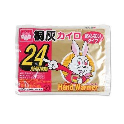 跨年 小白兔暖暖包24長效型 日本原裝小林製藥 騎車環島每片20元
